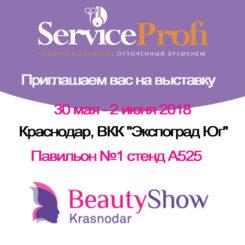 Beauty Show Краснодар